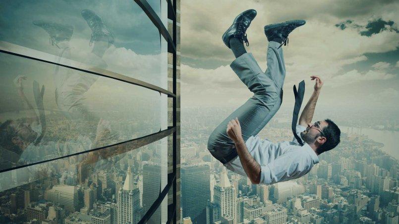 Страх перед успехом